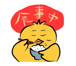 Yellow bird Chappie of the happiness sticker #719912