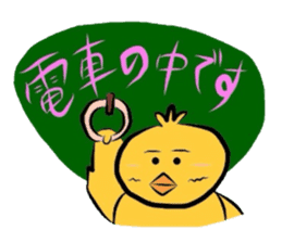 Yellow bird Chappie of the happiness sticker #719920