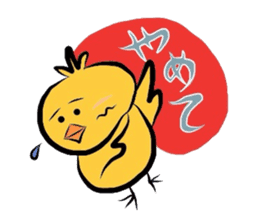 Yellow bird Chappie of the happiness sticker #719925