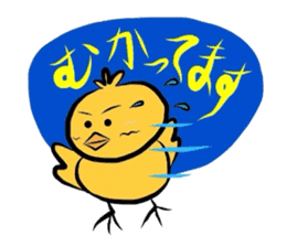 Yellow bird Chappie of the happiness sticker #719926