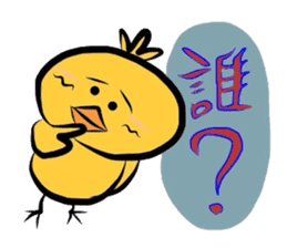 Yellow bird Chappie of the happiness sticker #719929