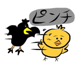 Yellow bird Chappie of the happiness sticker #719934