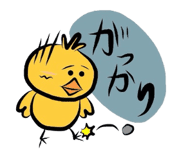 Yellow bird Chappie of the happiness sticker #719941