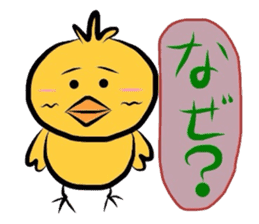 Yellow bird Chappie of the happiness sticker #719950