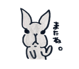 MY cute Rabbit sticker #720077