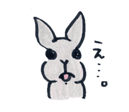 MY cute Rabbit sticker #720081