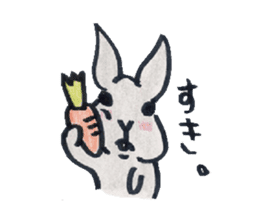 MY cute Rabbit sticker #720082
