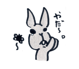 MY cute Rabbit sticker #720091