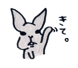 MY cute Rabbit sticker #720093