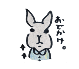 MY cute Rabbit sticker #720096