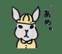 MY cute Rabbit sticker #720101