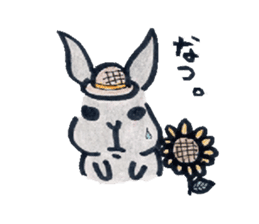MY cute Rabbit sticker #720109