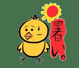 Yellow bird Chappie of the happiness 2 sticker #720313