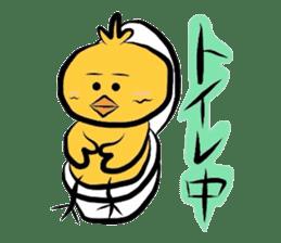 Yellow bird Chappie of the happiness 2 sticker #720326