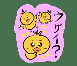 Yellow bird Chappie of the happiness 2 sticker #720331