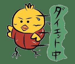 Yellow bird Chappie of the happiness 2 sticker #720349