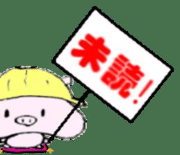 The piglet Lazy life freewheelingly. sticker #720712