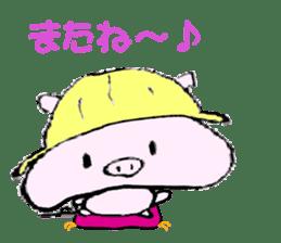 The piglet Lazy life freewheelingly. sticker #720722