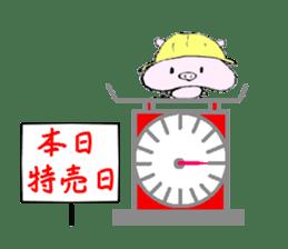 The piglet Lazy life freewheelingly. sticker #720730