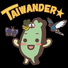 Taiwander