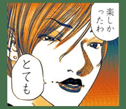 """Give My Regards to Black Jack"" sticker #721255"