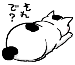 Ugly & Fat cats sticker #721755