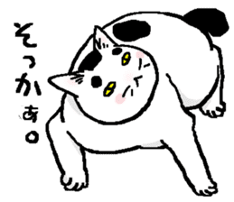 Ugly & Fat cats sticker #721761