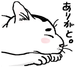 Ugly & Fat cats sticker #721762