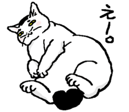Ugly & Fat cats sticker #721767