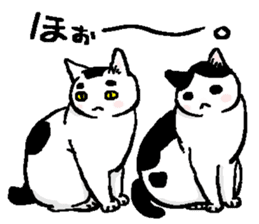 Ugly & Fat cats sticker #721769