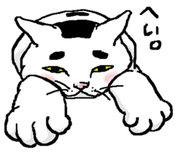 Ugly & Fat cats sticker #721776