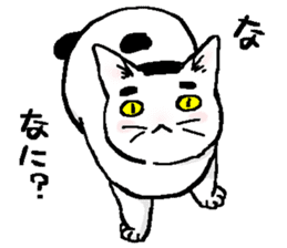 Ugly & Fat cats sticker #721777
