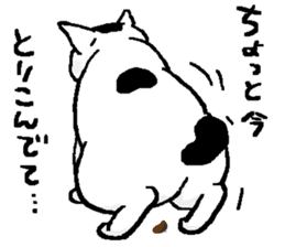 Ugly & Fat cats sticker #721779