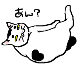 Ugly & Fat cats sticker #721781