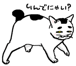 Ugly & Fat cats sticker #721782