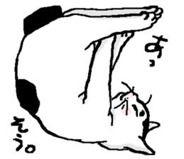 Ugly & Fat cats sticker #721784