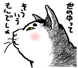Ugly & Fat cats sticker #721790