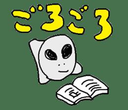 Alien's Sticker sticker #722354