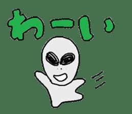 Alien's Sticker sticker #722363