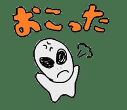 Alien's Sticker sticker #722364