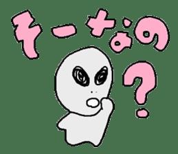 Alien's Sticker sticker #722366