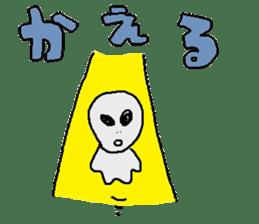 Alien's Sticker sticker #722369