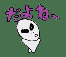 Alien's Sticker sticker #722379