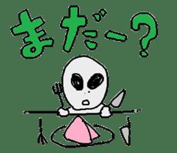 Alien's Sticker sticker #722381