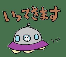 Alien's Sticker sticker #722382
