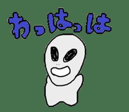 Alien's Sticker sticker #722388