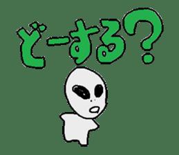 Alien's Sticker sticker #722389