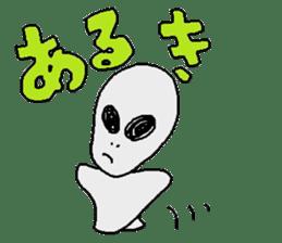 Alien's Sticker sticker #722390