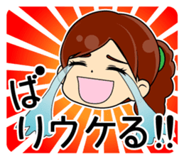 Daily conversation of the  Fukuoka-Girl sticker #722561