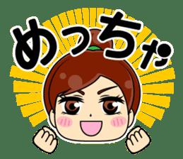 Daily conversation of the  Fukuoka-Girl sticker #722563
